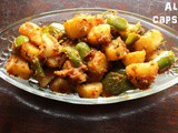 Aloo capsicum recipe – How to make alu capsicum recipe – side dish for rotis