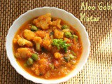 Aloo gobi matar recipe – How to make aloo gobhi matar recipe – side dish for rotis