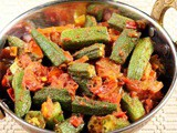 Bhindi Masala (How To Make Bhindi Masala)
