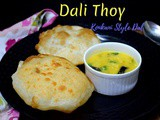 Dali Thoy ~ Easy Side Dish for Poori without Onion