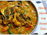 Macher Matha diye Muger Daal ( Yellow Lentil with Fried Fish Head)