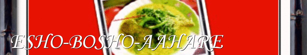 Very Good Recipes - ESHO-BOSHO-AAHARE
