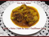 Cauliflower Curry | Phulkofir Dalna | Gobi Ka Subji
