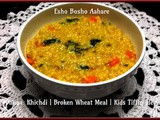 Daliya Khichdi | Broken Wheat Meal | Kids Tiffin Idea