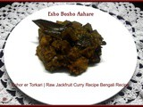 Echor er Dalna | Raw Jackfruit Curry | Bengali Recipe