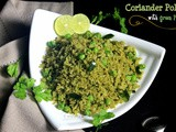 Coriander Poha with Green Peas | Coriander Aval with Green Peas
