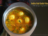 Andhra Kodi Guddu Pulusu ( Andhra Style Eggs in tamarind gravy) | Flavour Diary | step by step