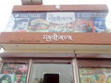 Madhava Restaurant Mahendergarh – a Family Restaurant in the City