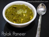 Palak Paneer Recipe, Paneer Palak Recipe // Indian Spinach & Cottage Cheese Curry
