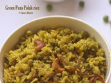 Peas pulao recipe with Palak leaves – kids lunch box ideas
