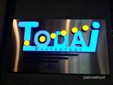 Todai Singapore - An International Seafood and Sushi Restaurant