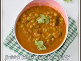 Dry green peas curry recipe | dry green peas curry with coconut milk | green peas gravy in coconut milk | side dish for roti | green peas curry for chapati