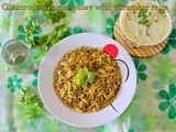 Fresh Coriander leaves pilaf/Easy Indian Cilantro pulav/Indian Vegetarian lunch recipes/Cilantro veg pilaf without chili powder for kids/step by step pictures