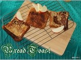 Simple easy cinnamon honey white bread toast with egg/Honey bread toasted bread slices with coffee flavor for break fast times/Quick and easy snacks