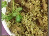 Soya chunks rice with green masala | soya nuggets rice recipe | soya chunks recipes | soya nuggets rice | rice recipes for lunch