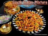 South Indian Mixture - a crunchy perfectly spiced Tea Time Snack! Diwali Special