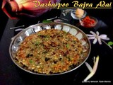 Vazhaipoo Bajra Adai - a delicious crepe made with Banana Florets, Pearl Millet and lentils