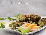 Cilantro Mint & Lemon Marinated Chicken Kebabs/Kababs/Kebobs