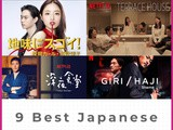 9 Best Japanese Dramas To Stream
