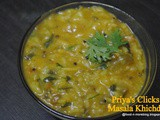 Recipe : Masala Khichadi | how to make Gujrati Mix masala khichdee | khichdo