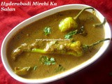 Hyderabadi Mirchi Ka Salan Recipe/Mirchi Ka Salan Recipe/Green Chillies in Peanut Sesame Gravy/Mirchi Ka Salan for Biryani