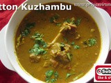 Mutton Kuzhambu Recipe/Simple Mutton Kuzhambu Recipe/Easy Kari Kuzhambu Recipe/How to make Mutton Kuzhambu with step by step photos & Video