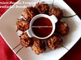 Onion Bonda Recipe/Vengaya Bonda Recipe/Tea Kadai Bonda Recipe/Onion Bonda with step by step photos