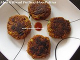 Potato & Bread Patties Recipe/Aloo Pattie Recipe/Aloo Tikki Recipe