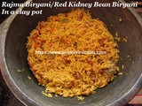 Rajma Biryani/Red Kidney Beans Biryani/Pavazha Mocchai Biryani –Rajma Biryani in Clay Pot/Easy Lunch Box Recipe