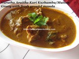 Varuthu Araitha Kari Kuzhambu/Mutton Gravy with Fresh Ground Masala –Sunday special Mutton Gravy/Kari Kuzhambu