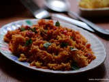 Beetroot rice recipe | Beetroot pulao recipe
