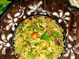 Curry Leaf Spice Rice (Karivepaku Annam)
