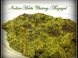 Indian Herbs Chutney/Thogayal