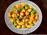 Chilli Paneer (Cottage Cheese) Ingredients: