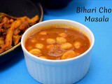 Bihari Chole Masala Recipe ~ Side Dish for Poori