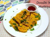 Doodhi na Muthiya ~ a to z Indian Breakfast Dishes