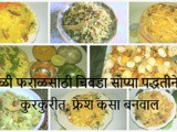 Tips for Making Maharashtrian Chivda at Home in Marathi