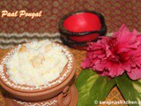 Paal Pongal / Milk Pongal Recipe