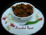 Spicy Squid (Koonthal) Roast ,Kerala Style Kanava Roast