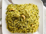 Methi Pulao Recipe| tips to make bitter free methi