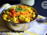 Vegetable Idli Upma Recipe| Easy Breakfast Recipes