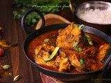 Healthy Fish Curry– CatFish Curry (Mangur Macher Jhal)