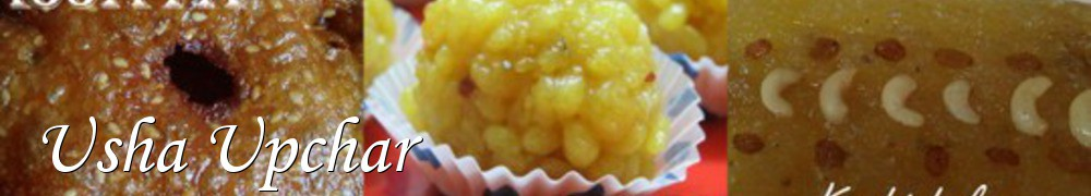 Very Good Recipes - Usha Upchar