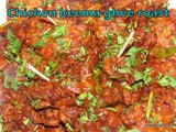 Chicken Kheema Ghee roast