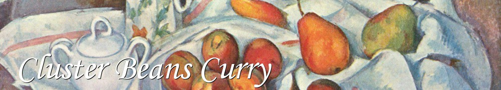 Very Good Recipes - Cluster Beans Curry