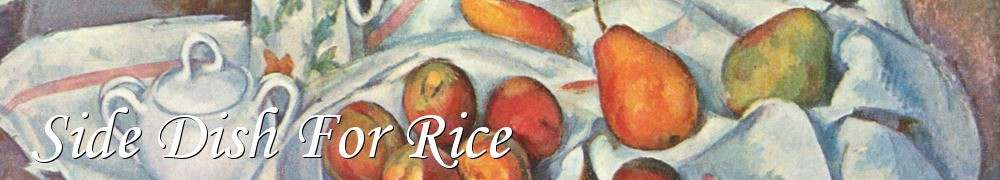 Very Good Recipes - Side Dish For Rice